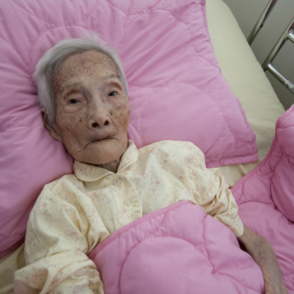Grandma at home.